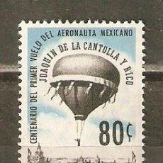 Sellos: MEXICO CORREO AEREO YVERT NUM. 233 * SERIE COMPLETA CON FIJASELLOS TIENE PAPEL PEGADO. Lote 43970863