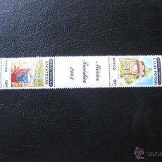 Sellos: MEXICO 1983, SERIE TURISTICA. Lote 47516531