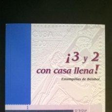 Sellos: SELLOS MEXICO DEPORTES - CATÁLOGO EXPOSICION SELLOS DE BÉISBOL. Lote 50263596