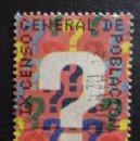 Sellos: 1970 - MÉXICO - CENSO GENERAL DE POBLACIÓN (USADOS). Lote 56523385