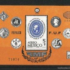 Sellos: MEXICO 1968 EXPOSICIÓN FILATÉLICA INTERNACIONAL EN MEXICO. Lote 59245955