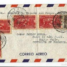 Sellos: MEXICO CORREO AEREO 1941 SOBRE VOLADO DESDE MEXICO A COLOMBIA. . Lote 59820956