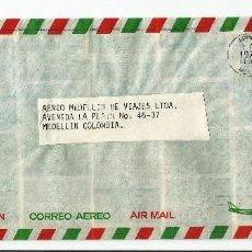 Sellos: MEXICO CORREO AÉREO. 1979 - HISTORIA POSTAL. CARTA VOLADA DE MEXICO A COLOMBIA. Lote 61572408