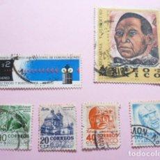 Sellos: LOTE SELLOS MEXICO. AÑOS 70.CIRCULADOS. Lote 61986028