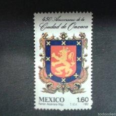 Sellos: SELLOS DE MÉXICO. YVERT 970. SERIE COMPLETA NUEVA SIN CHARNELA. ESCUDOS.. Lote 62715927