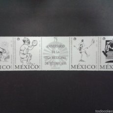 Sellos: SELLOS DE MÉXICO. YVERT 1865/8. SERIE COMPLETA NUEVA SIN CHARNELA. DEPORTES. BEISBOL.. Lote 62715975