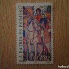 Sellos: SELLO ANTIGUO MÉXICO - LA PATRIA ES PRIMERO 2 $ - 1971 O'GORMAN - SELLOS AMÉRICA AEREO MEXICO. Lote 68457745