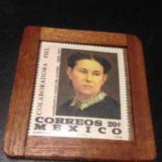 Sellos: SELLO SIN CIRCULAR DE MEXICO MARGARITA MAZA DE JUAREZ COLABORADORA FIEL AÑO 1972. Lote 68757041