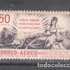 Sellos: MÉXICO AÉREO Nº 204**. CINCUENTENARIO DE LA MUERTE DEL MAQUINISTA JESÚS GARCÍA. SERIE COMPLETA. Lote 294004278