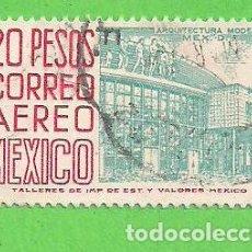 Sellos: MÉXICO - MICHEL 1033IICX - YVERT PA 232 - CORREO AÉREO - ARQUITECTURA MODERNA - MÉXICO DF. (1962).. Lote 74258023