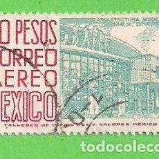 Sellos: MÉXICO - MICHEL 1033IICX - YVERT PA 232 - CORREO AÉREO - ARQUITECTURA MODERNA - MÉXICO DF. (1962).. Lote 74258387