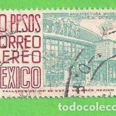 Sellos: MÉXICO - MICHEL 1033IICX - YVERT PA 232 - CORREO AÉREO - ARQUITECTURA MODERNA - MÉXICO DF. (1962).. Lote 74258983