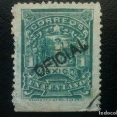 Sellos: MÉJICO MÉXICO , SERVICIO OFICIAL , YVERT Nº 7 , 1895-98. Lote 86982176