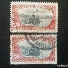 Sellos: MÉJICO MÉXICO , URGENTE EXPRES , YVERT Nº 2 + 2 A , 1919 , TRANSPORTE MOTOCICLETA. Lote 86982952