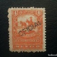 Sellos: MÉJICO MÉXICO , SERVICIO OFICIAL , YVERT Nº 10 , NUEVO SIN GOMA , 1895-98. Lote 86983108
