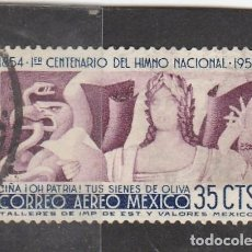 Sellos: MEXICO 1954 - MICHEL NRO. 1043 - USADO. Lote 95708775