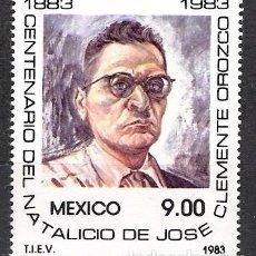 Sellos: MEJICO 1983 - NUEVO. Lote 100913875