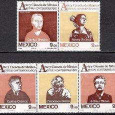 Sellos: MEJICO 1983 - NUEVO. Lote 100915503