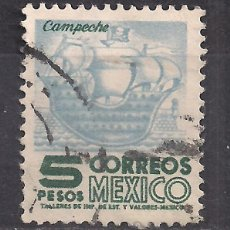 Sellos: MEJICO 1963 - USADO. Lote 100965007