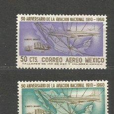 Sellos: MEXICO CORREO AEREO YVERT NUM. 209/210 ** SERIE COMPLETA SIN FIJASELLOS. Lote 269202163