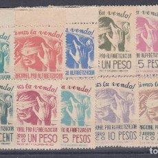 Sellos: SERIE 596/601 Y AEREO 145/49 CAMPAÑA PRO ALFABETIZACIÓN NUEVO SIN GOMA. . Lote 111662107