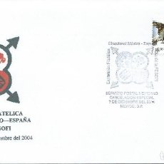Sellos: 2004. MEXICO. MATASELLOS/POSTMARK. EXP. FILATÉLICA MÉXICO-ESPAÑA. DIA DE FESOFI. NATURALEZA/NATURE.. Lote 117421267