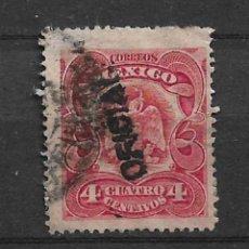Sellos: MEXICO 1903 USADO FISCAL - 1/12. Lote 118620095