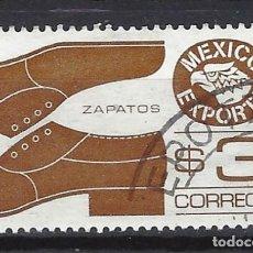 Sellos: MÉXICO - SELLO USADO. Lote 124149207