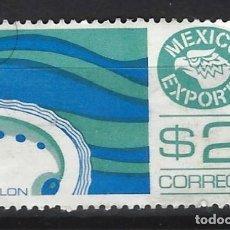 Sellos: MÉXICO - SELLO USADO. Lote 124149295