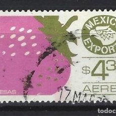 Sellos: MÉXICO - SELLO USADO. Lote 124149343