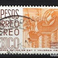 Sellos: MÉXICO - SELLO USADO. Lote 124149459