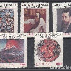Sellos: MEXICO 1971 - ARTE Y CIENCIA - YVERT Nº AV 315-319**. Lote 125153483