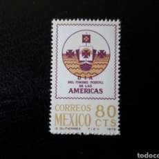 Sellos: MÉXICO. YVERT 786. SERIE COMPLETA NUEVA SIN CHARNELA. CARABELA. BARCOS. Lote 136503349