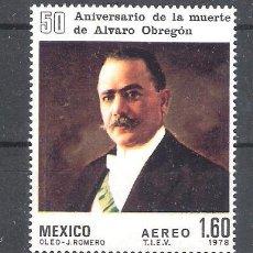 Sellos: MÉXICO Nº AÉREO 477** CINCUENTENARIO DEL FALLECIMIENTO DE ÁLVARO OBREGÓN. COMPLETA. Lote 136520938