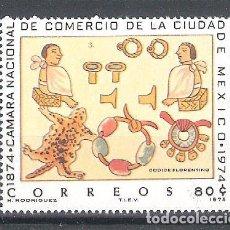 Sellos: MÉXICO Nº 815** CENTENARIO DE LA CÁMARA DE COMERCIO. COMPLETA. Lote 136521374