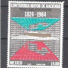 Sellos: MÉXICO Nº 1065** 160 ANIVERSARIO DE LA CÁMARA DE CUENTAS . COMPLETA. Lote 136522586