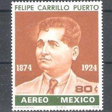 Sellos: MÉXICO Nº AÉREO 371** CINCUENTENARIO DEL FALLECIMIENTO DE FELIPE CARRILLO. COMPLETA. Lote 136522986