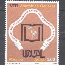 Sellos: MÉXICO Nº AÉREO 515** ASAMBLEA DE UNIVERSIDADES DE AMÉRICA LATINA. COMPLETA. Lote 142719654