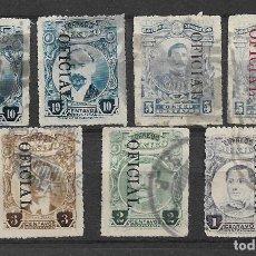 Sellos: MEXICO SELLOS FISCALES OFICIAL - 1/14. Lote 143061226