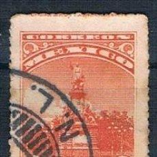 Sellos: MÉXICO 1923 YVES 426 USADO. Lote 144804246
