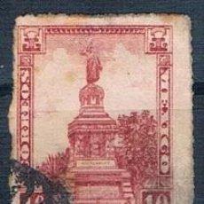 Sellos: MÉXICO 1924 YVES 446 USADO. Lote 144804262