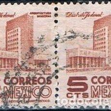 Sellos: MÉXICO 1950 Y 628 USADO BLOQUE DE DOS. Lote 144804934