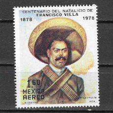 Sellos: MEXICO Nº A 472 (**). Lote 278552598