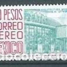 Sellos: MÉXICO,1962,CORREO AÉREO,YVERT 232,NUEVO,MNH** (PEQUEÑO DEFECTO EN DENTADO). Lote 148881658