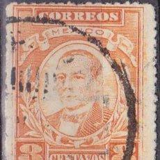 Francobolli: 1924 - MEXICO - BENITO JUAREZ - YVERT 445. Lote 151095258