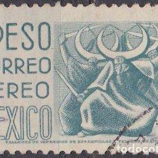 Sellos: 1950 - MEXICO - DANZA DE LA MEDIA LUNA - PUEBLA - YVERT PA 175. Lote 151138650