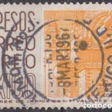 Sellos: 1950 - MEXICO - ARQUITECTURA COLONIAL - QUERETARO - YVERT PA 175A. Lote 151139162