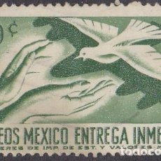 Sellos: 1956 - MEXICO - CORREO EXPRESS - YVERT 12. Lote 151142706