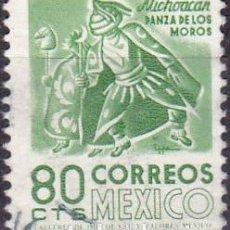 Sellos: 1975 - MEXICO - MICHOACAN - DANZA DE LOS MOROS - YVERT 813. Lote 151186050
