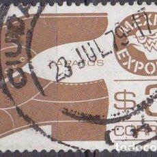 Sellos: 1975 - MEXICO EXPORTA - ZAPATOS - YVERT 825H. Lote 151187206